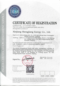 职业健康环境认证证书_2.Jpeg