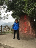 2016湖南逍遥游